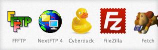 FTPクライアントの一例(2012年11月現在)