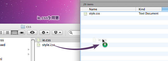 e.cssを用意してサーバーにアップ