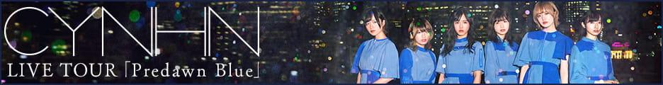 CYNHN LIVE TOUR「Predawn Blue」