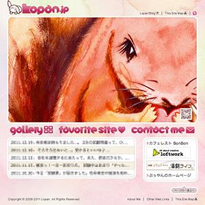 Lopan.jpをリニューアルしました!まずはごあいさつ。