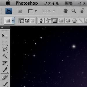 Photoshopのシェイプでできること。